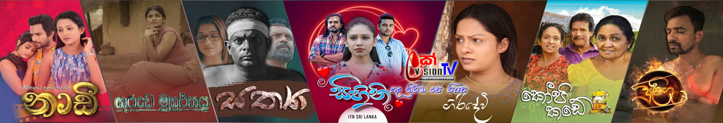 LakvisionTV For Latest Sri Lanka Teledrama, Gossips, Movies